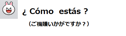 f:id:corento:20180423011739p:plain