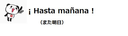 f:id:corento:20180423012705p:plain