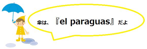 f:id:corento:20180423224609p:plain