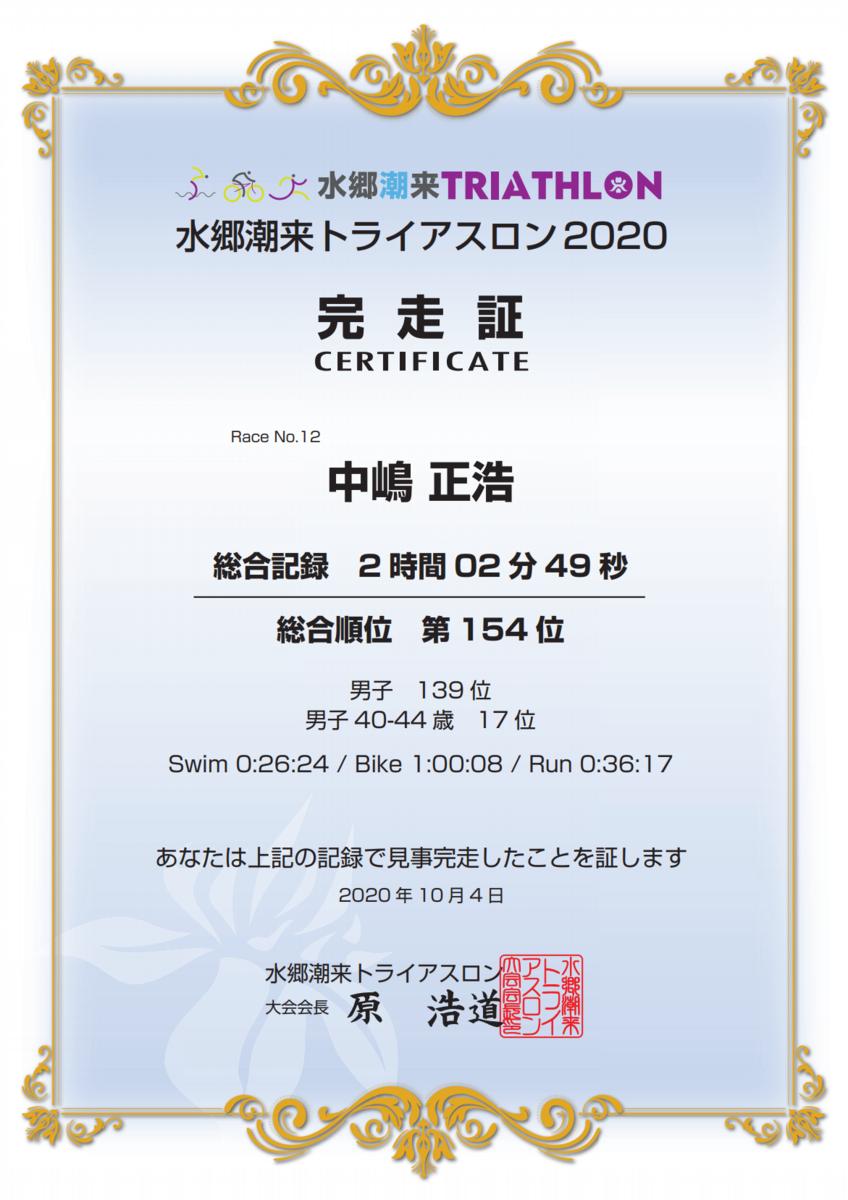 f:id:corgi-eric:20201123195316p:plain:w300
