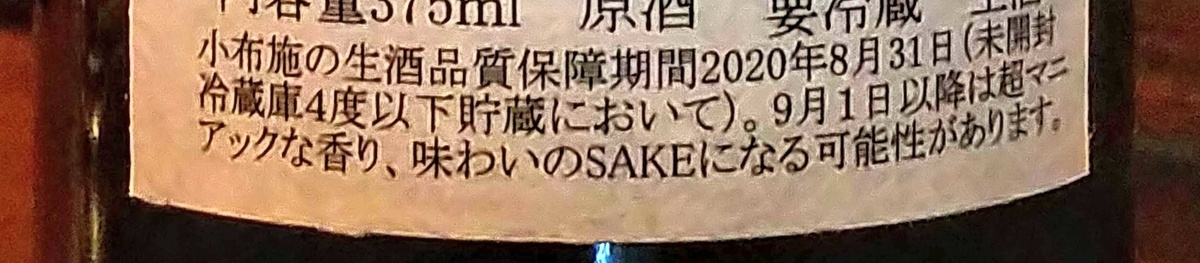 ソガ・ペール・エ・フィス