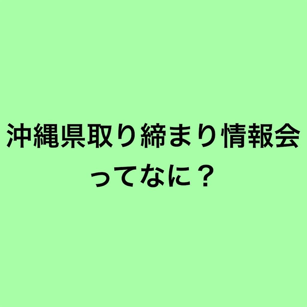f:id:corocoro_btc:20191119022357j:image