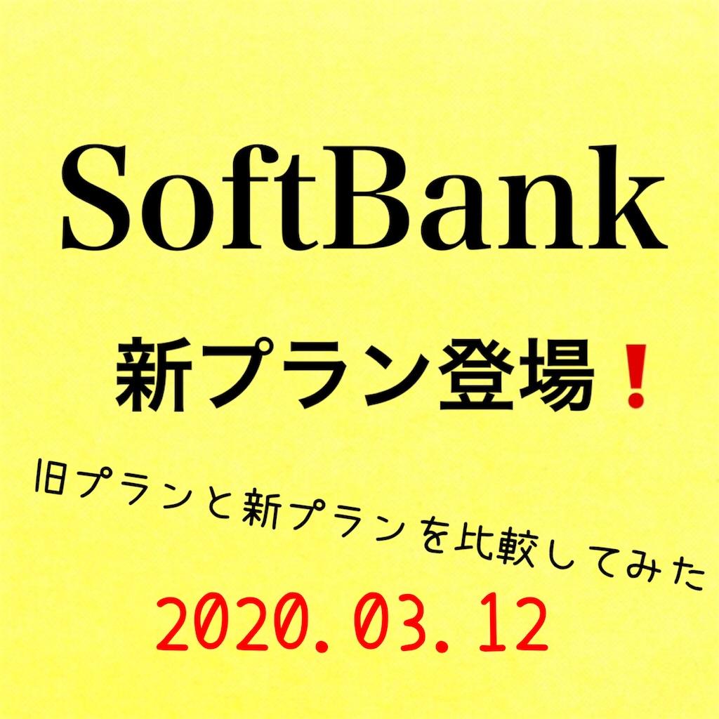 f:id:corocoro_btc:20200329011346j:image