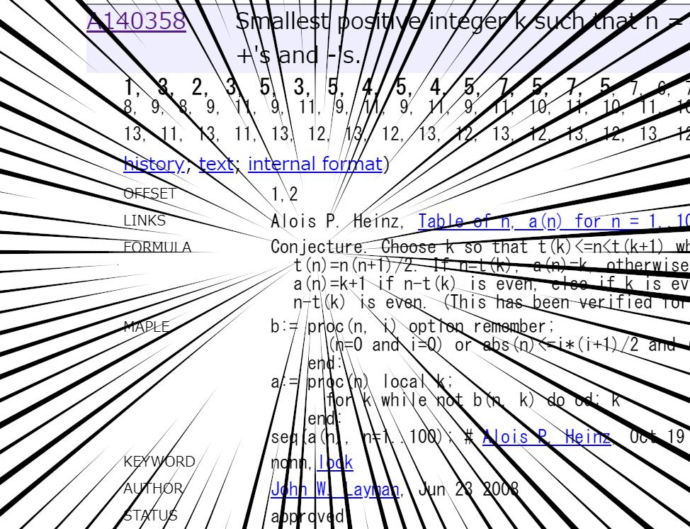 f:id:corollary2525:20200606013250p:plain