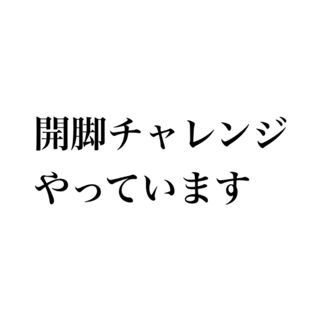f:id:coromochi:20180709145408j:image