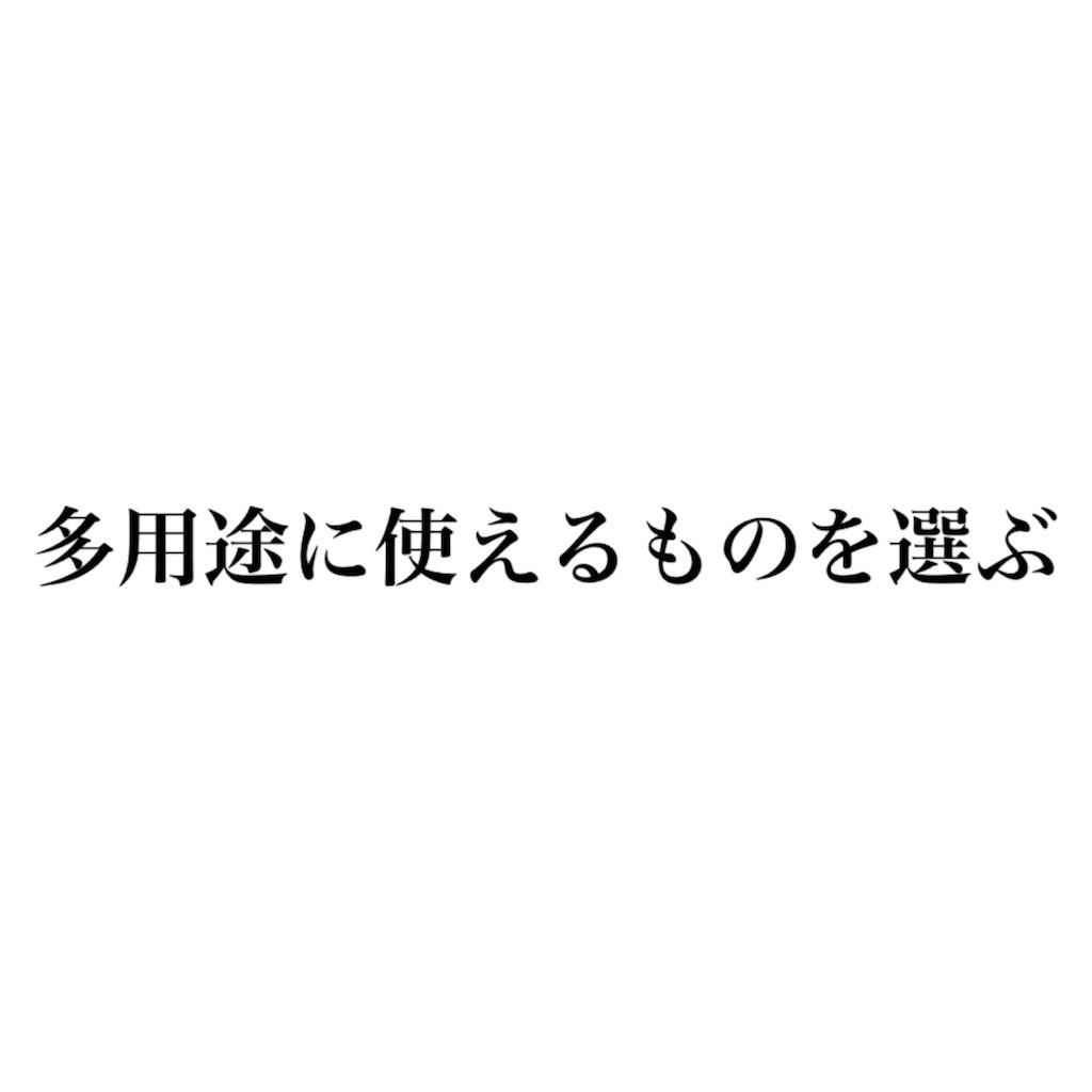f:id:coromochi:20180716203814j:image
