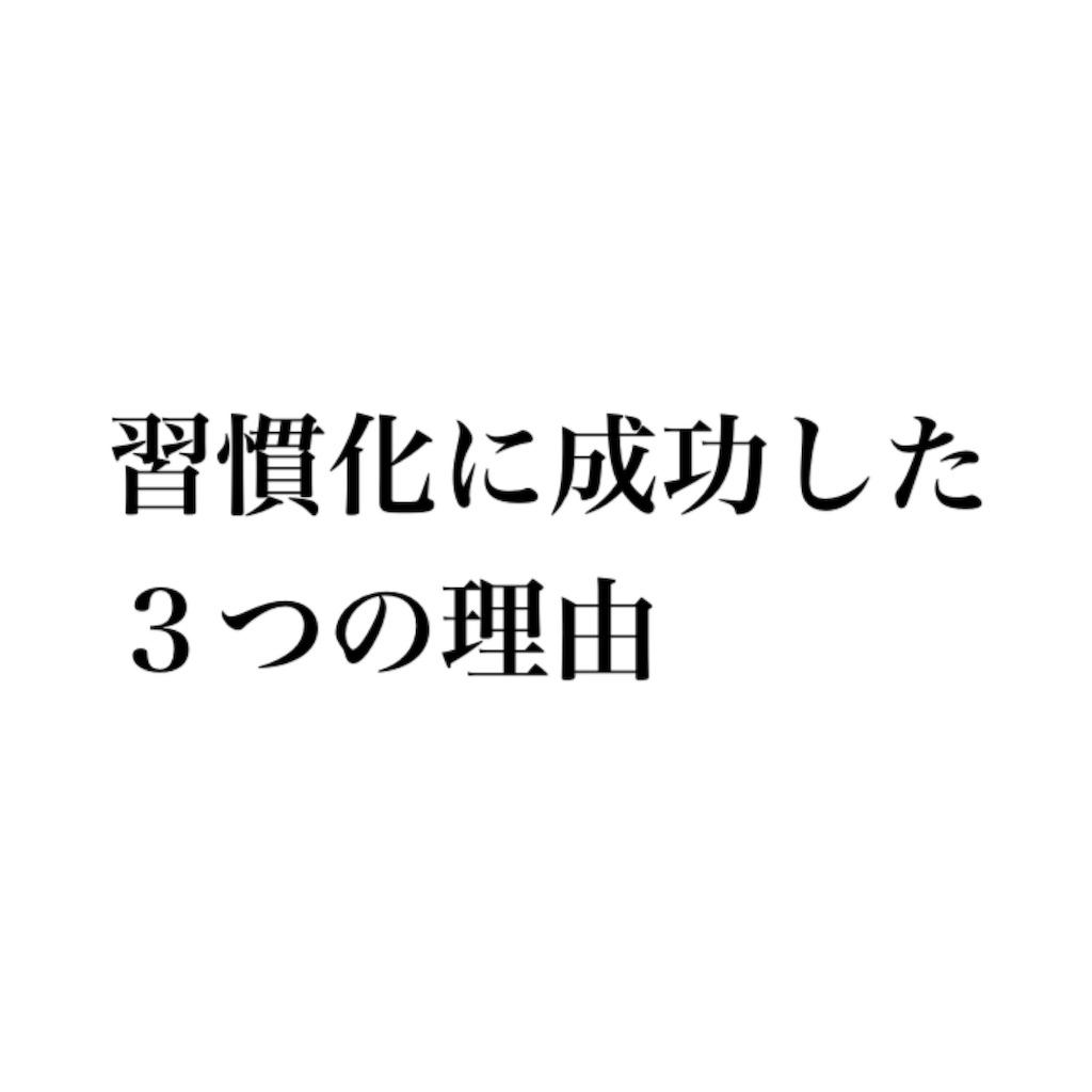 f:id:coromochi:20180727212502j:image