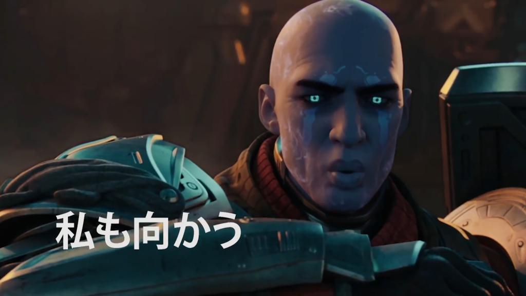 Destiny2】お役立ちサイト『Destiny Tracker』 - コローンの