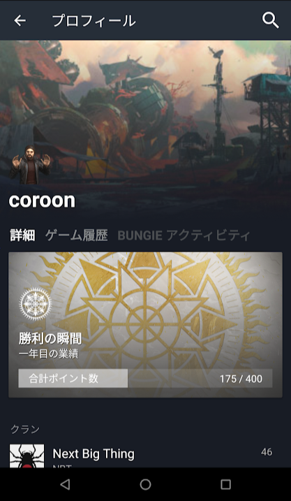 f:id:coroon2game:20180709035219p:plain