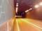 トンネル。