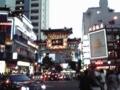夜は中華街