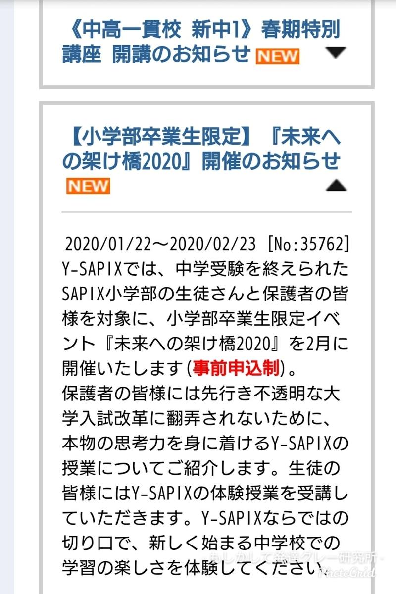 f:id:correct-me:20200127181423j:plain
