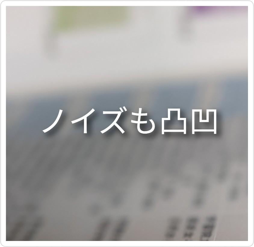 f:id:correct-me:20210119155720j:plain
