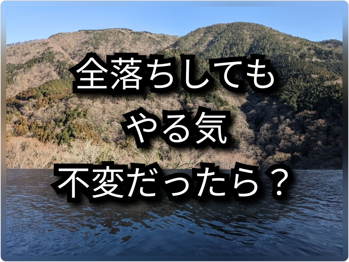 f:id:correct-me:20210410151050j:plain