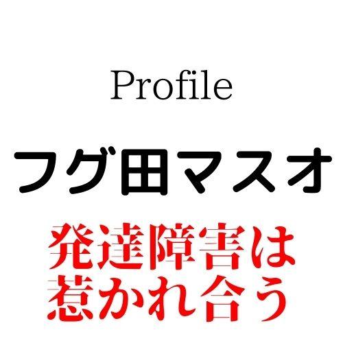 f:id:correct-me:20210422165452j:plain