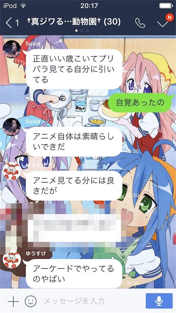 f:id:coruku2:20170506210544j:image