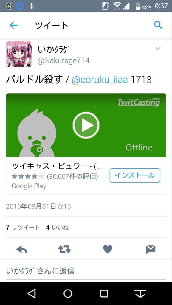 f:id:coruku2:20170507173111p:image