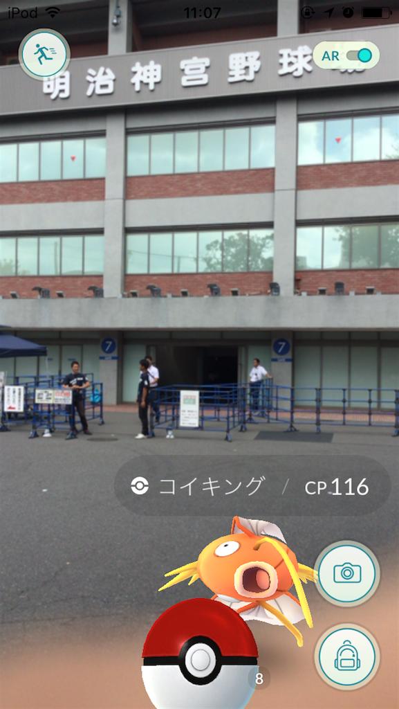 f:id:cos-jonetsu:20160913104702p:image
