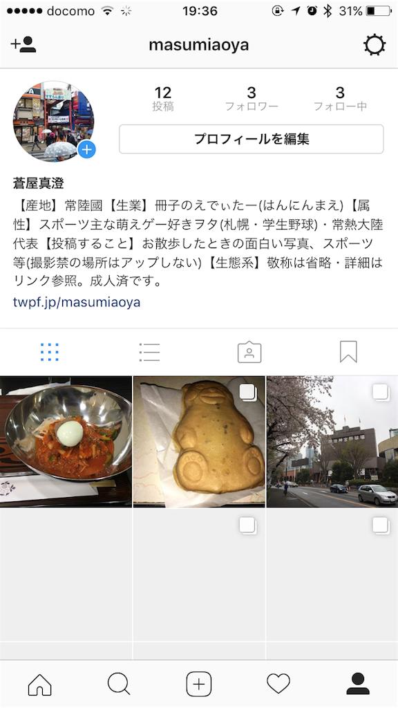 f:id:cos-jonetsu:20170502194321p:image