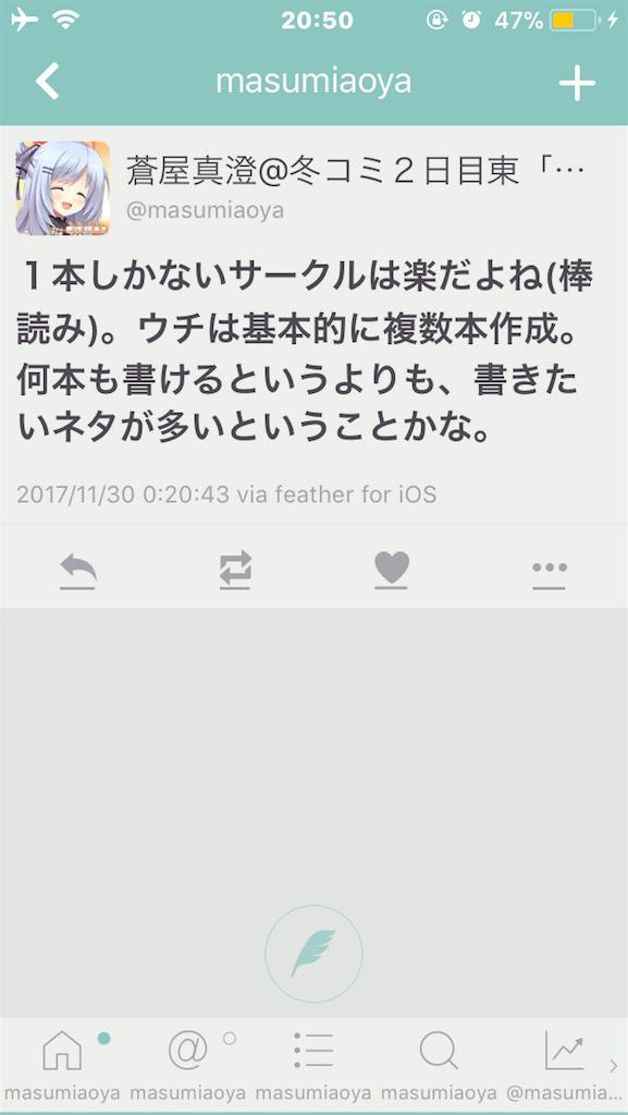 f:id:cos-jonetsu:20171214215204p:image