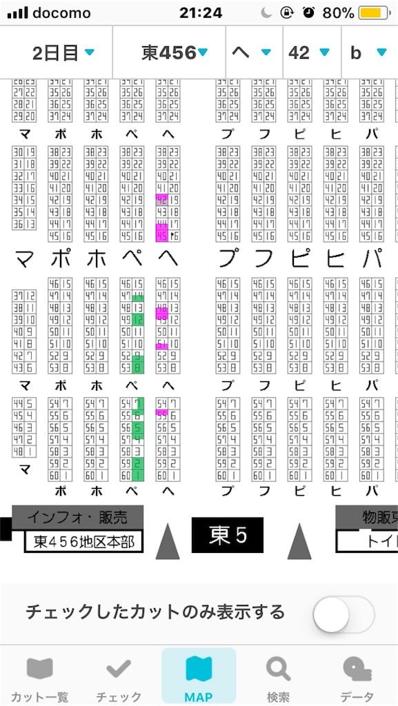 f:id:cos-jonetsu:20171230215701j:image