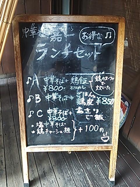 f:id:cosachi:20170909143407j:plain