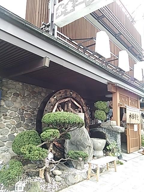 f:id:cosachi:20170916124356j:plain