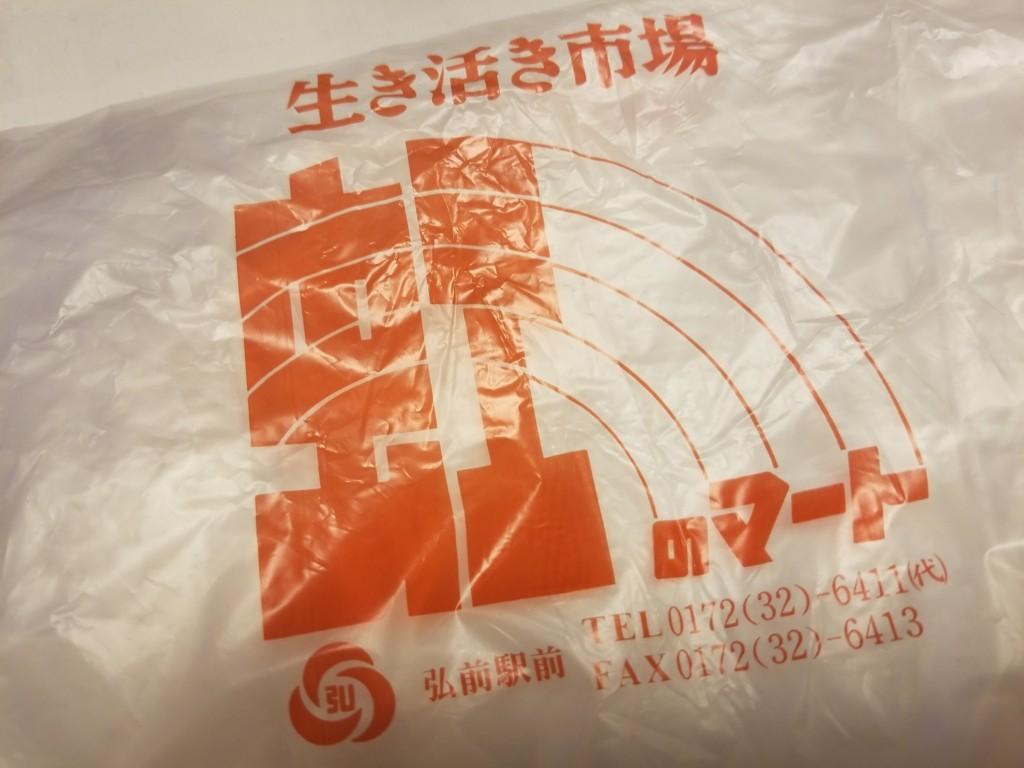 f:id:cosachi:20180324182324j:plain