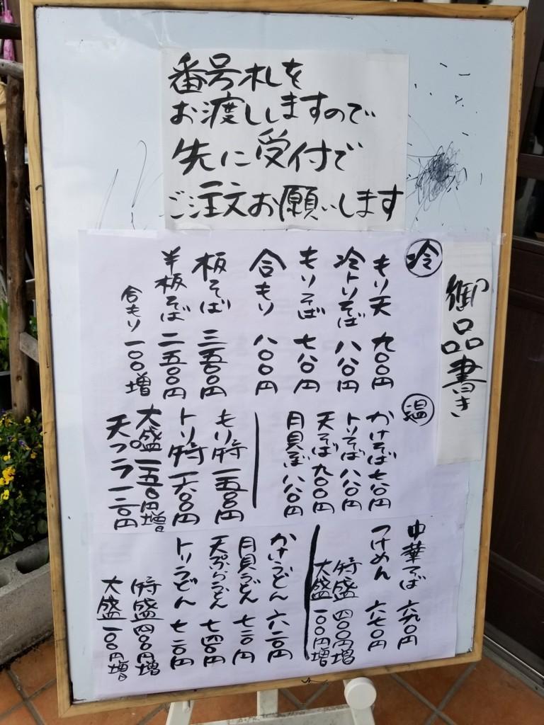 f:id:cosachi:20180505125624j:plain