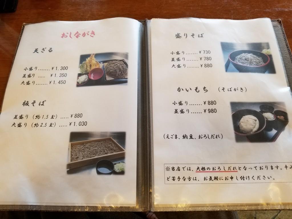 f:id:cosachi:20181028144552j:plain