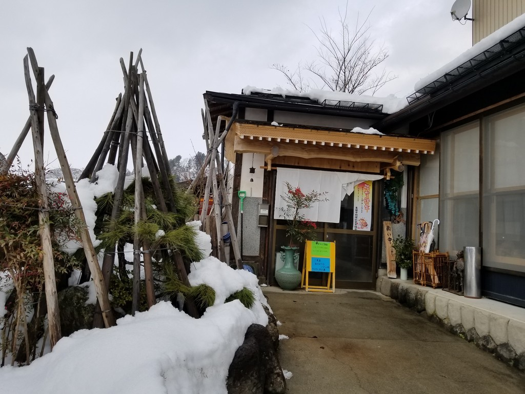 f:id:cosachi:20190105135911j:plain