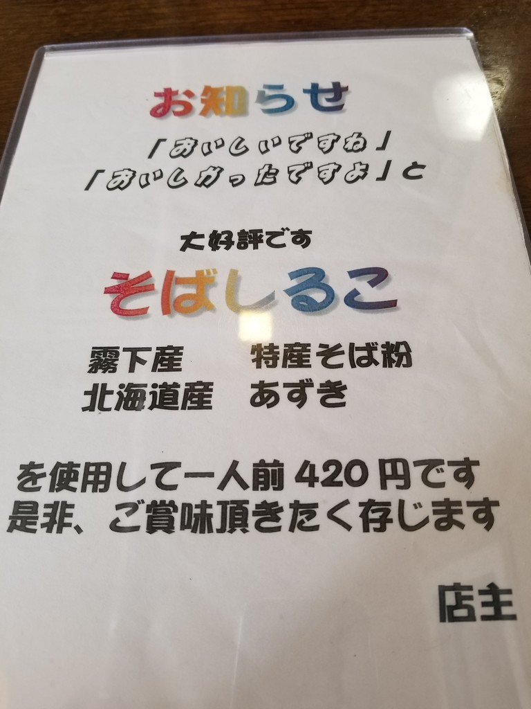 f:id:cosachi:20190209124856j:plain