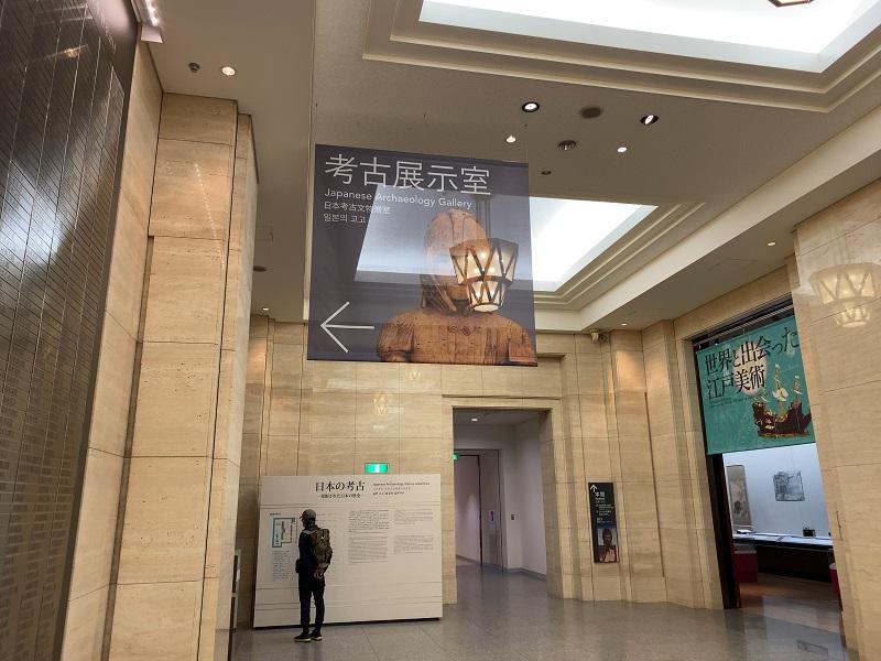 平成館の考古展示室