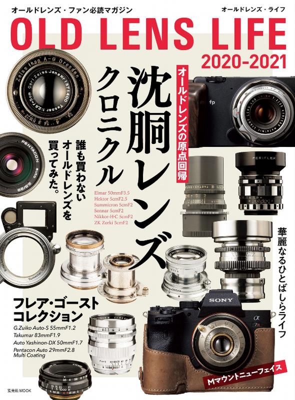 f:id:cosinon:20201019125101j:plain