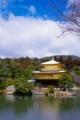 京都新聞写真コンテスト 雪と青空の金閣寺