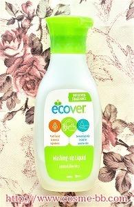 エコベールの洗剤