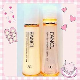 ファンケル アクティブコンディショニングEXの化粧水と乳液