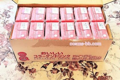 森永 おいしいコラーゲンドリンク ピーチ味12本