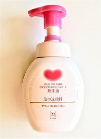 牛乳石鹸 泡の洗顔料