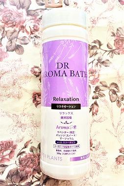 彩生舎DRアロマバス薬用入浴剤リラクゼーション