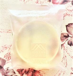 松山油脂 肌をうるおす保湿スキンケアの保湿洗顔料