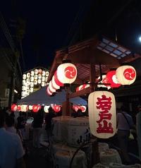 祇園祭 宵山の岩戸山 提灯