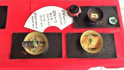 鶴屋吉信の食事メニュー