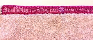 シェリーメイのハンドタオルの刺繍文字