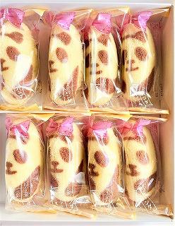 東京ばななパンダ8個入り