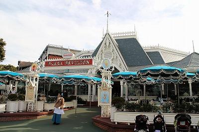 東京ディズニーランドのプラザパビリオン・レストラン