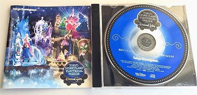 ディズニーランド エレクトリカルパレードの音楽CD