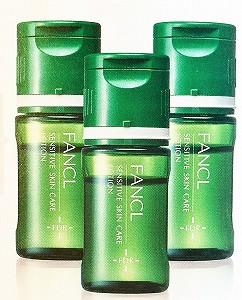 ファンケル敏感肌ケアの化粧水 3本