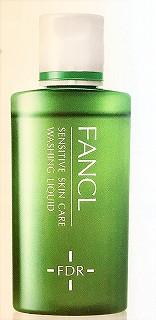 ファンケル敏感肌ケアの洗顔リキッド