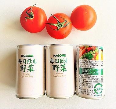 美味しい 野菜 ジュース